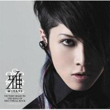 Album Victory Road To The King Of Neo Visual Rock Singles by Miyavi