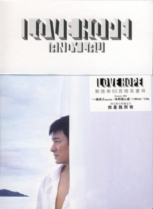 Album Love hope by Andy Lau
