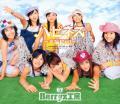 Yuujou Junjou oh Seishun (友情 純情 oh 青春; Friendship, Pure Heart, oh Youth) - Berryz Koubou
