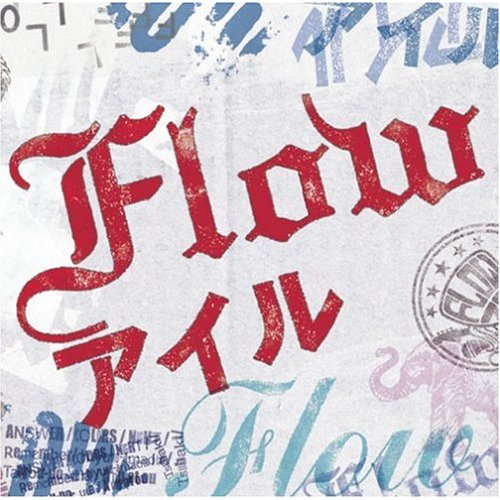 Album ISLE by FLOW