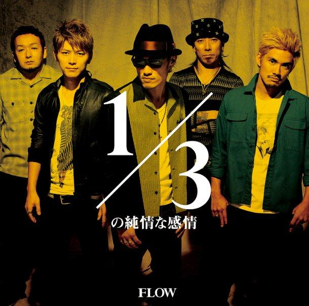 Single 1/3 no Junjo na Kanjo by FLOW
