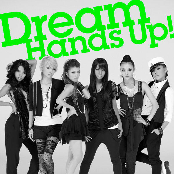 Album Hand's Up! by Dream