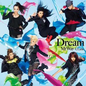 Get my way -Dance Ver. w/o Bridge-/ AILI thanx to Dream by Dream