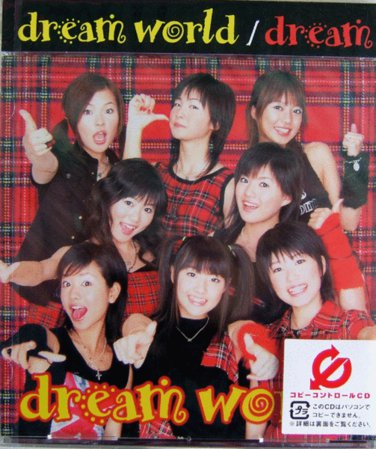 Album dream world by Dream