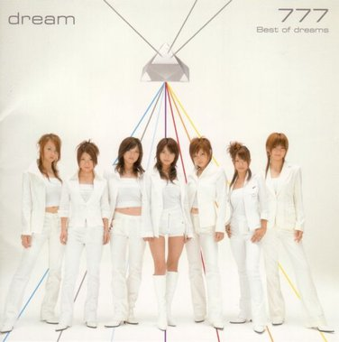 Album 777 - Best of dreams by Dream