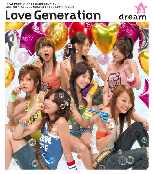 Single Love Generation by Dream