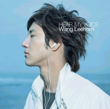 Album Dream Again by Lee Hom Wang
