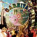 Carnival Ukiyo