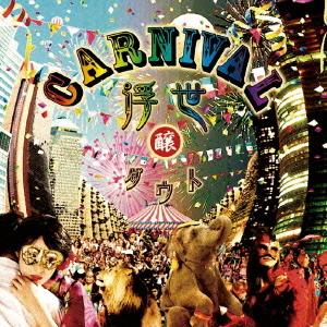 Album Carnival Ukiyo by D=OUT