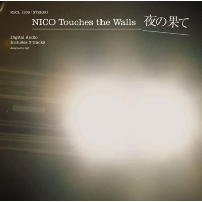 Single End of the Night by NICO Touches The Walls