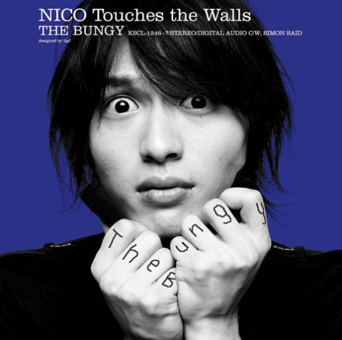 Single The Bungy by NICO Touches The Walls