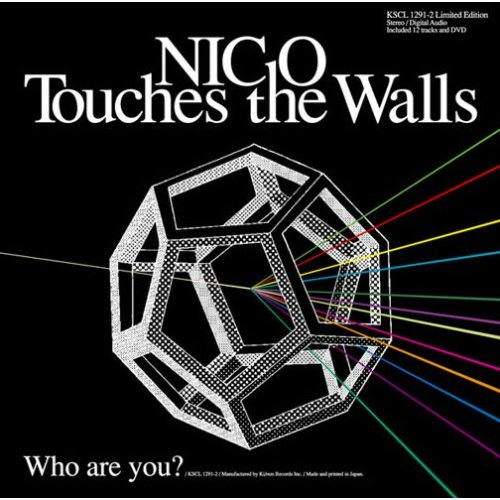 Album Who Are You? by NICO Touches The Walls