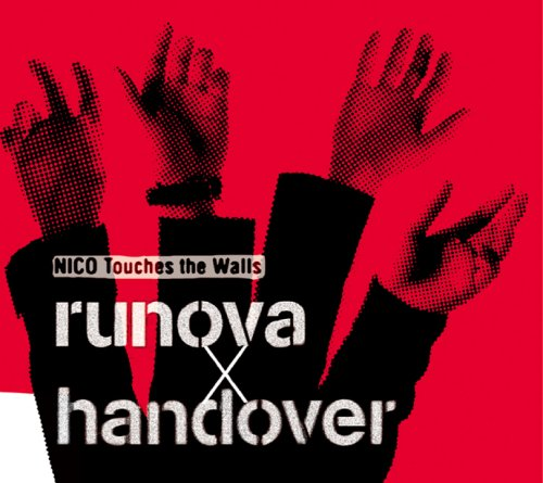 Mini album runova x handover by NICO Touches The Walls