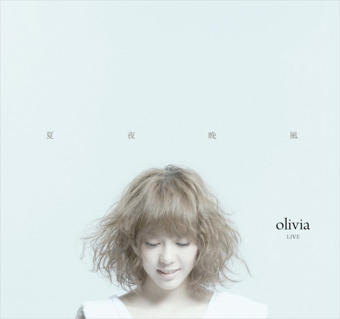 Olivia Ong Wait Album Download