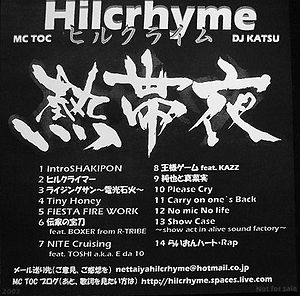 Album Nettaiya by Hilcrhyme