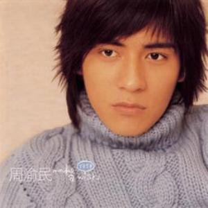 Album Make a wish by Vic Chou