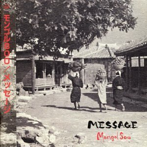 Album Message by MONGOL800