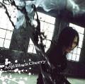Fuyu no Maboroshi (冬の幻) - Acid Black Cherry