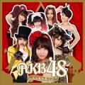Team B Oshi (チームB推し) [Team B] - AKB48