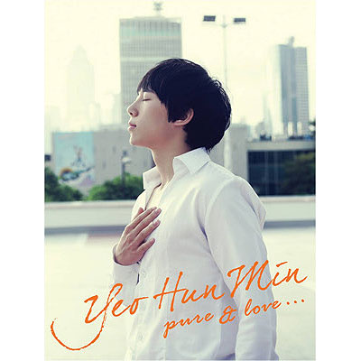 Single Pure & Love… by Hoon