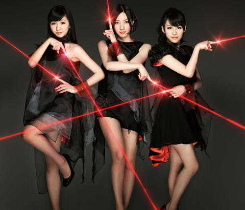 Single Laser Beam / Kasuka na Kaori by Perfume
