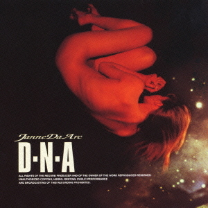 Album D.N.A by Janne Da Arc