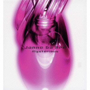 Single Mysterious by Janne Da Arc