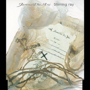 Single Shining Ray by Janne Da Arc