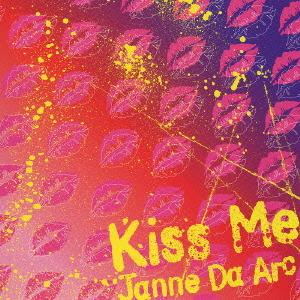 Single Kiss Me by Janne Da Arc