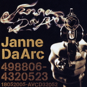 Single Diamond Virgin by Janne Da Arc