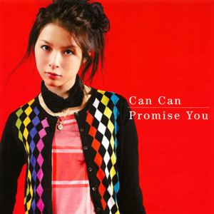 Single Can Can / Promise You by Mai Fukui