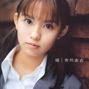 Yui Ichikawa ame lyrics