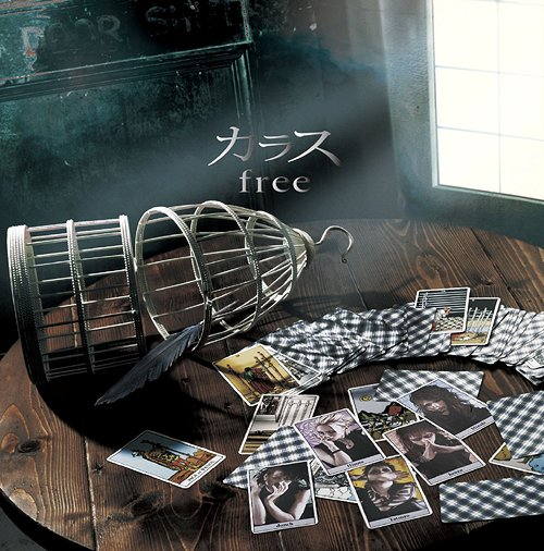 free by Karasu (Visual Kei)