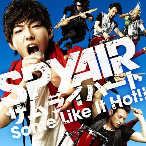 Single Samurai Heart (Some Like It Hot) by SPYAIR