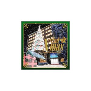 Single 2nd X'mas featuring dream+SweetS+Kayo Aiko by Dream