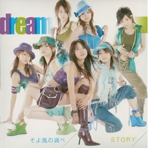 Single Soyokaze no Shirabe / Story by Dream