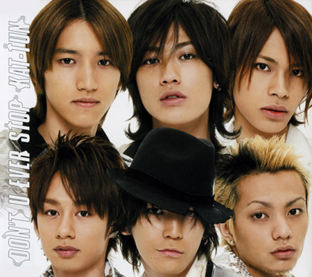 Single DON'T U EVER STOP by KAT-TUN