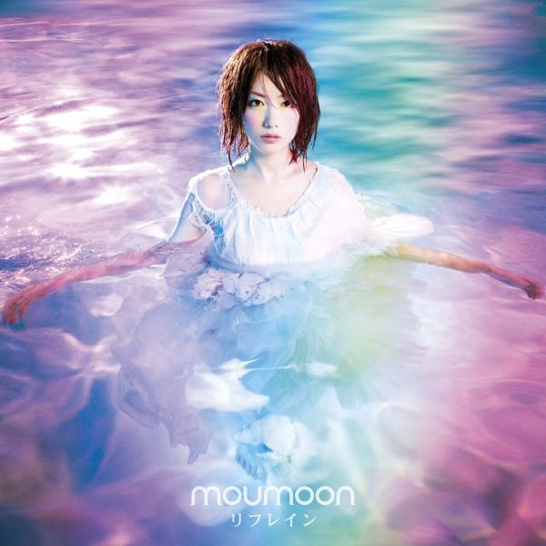 Mini album Refrain by moumoon