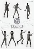 - Block B