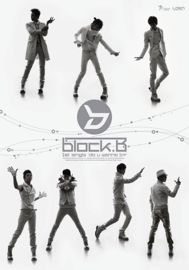 Mini album Do U Wanna B? by Block B