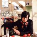 指輪 (Yubiwa/Ring) - Tomohisa Yamashita