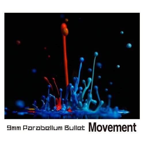 Album Movement by 9mm Parabellum Bullet