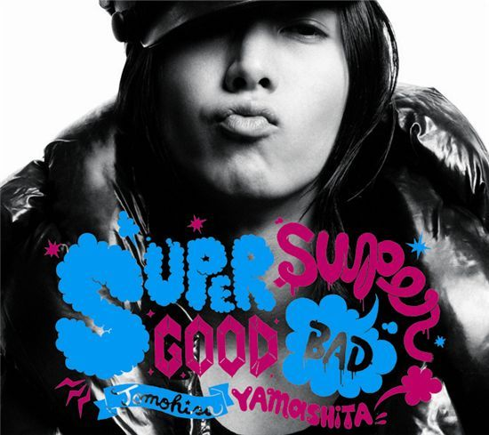Album Supergood, Superbad. Supergood Disc 1 by Tomohisa Yamashita