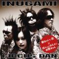 Tsugou no Ii Onna - Inugami Circus-dan
