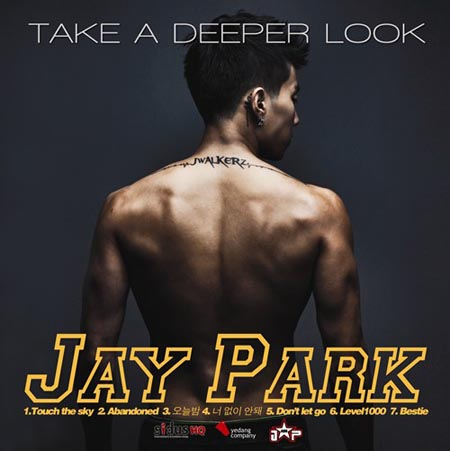 Mini album Take A Deeper Look by Jay Park