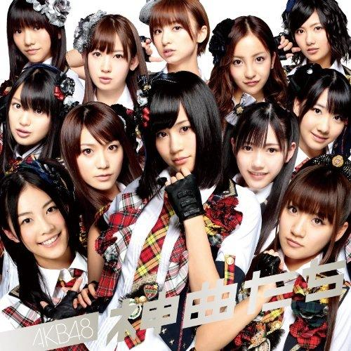 Iiwake Maybe (言い訳Maybe) by AKB48