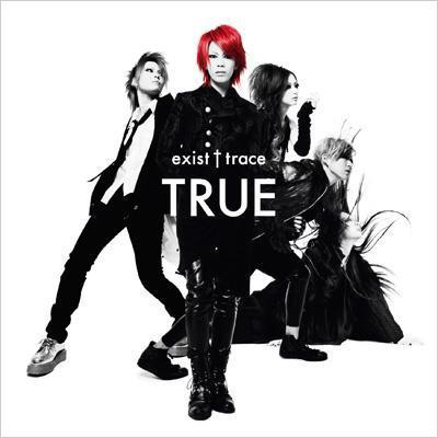 KISS IN THE DARK by exist†trace