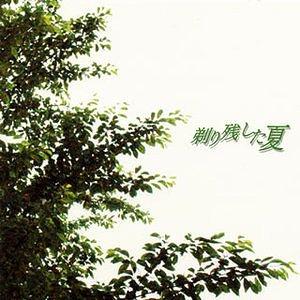 8843-sorinokoshitanatsu-1byh.jpg