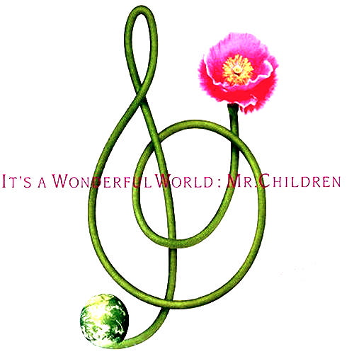 Album It's a Wonderful World by Mr.Children