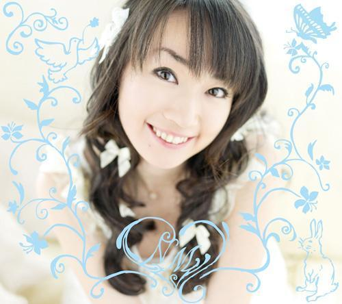 Single POP MASTER by Nana Mizuki